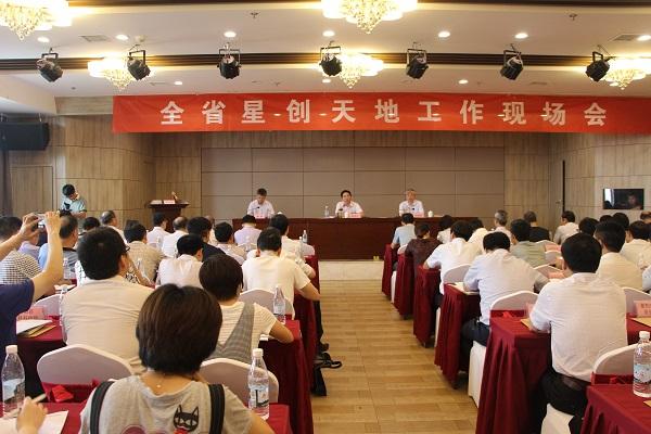 http://1599700920.qy.iwanqi.cn/170616124703472614726572.jpg
