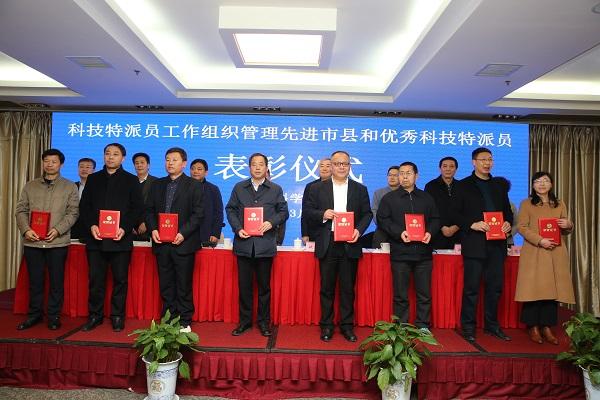 http://1599700920.qy.iwanqi.cn/180309153938383713837890.jpg