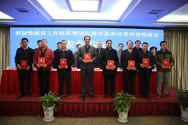 http://1599700920.qy.iwanqi.cn/180309153941336913369142.jpg