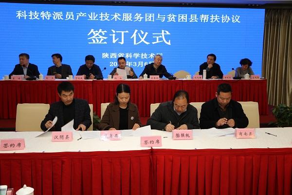 http://1599700920.qy.iwanqi.cn/180309153953055610556644.jpg