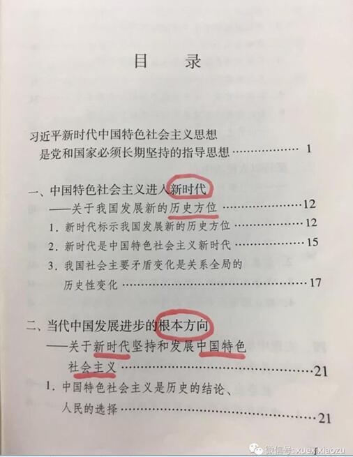 http://1599700920.qy.iwanqi.cn/190619142255636216362502.jpg