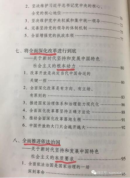 http://1599700920.qy.iwanqi.cn/190619142300167511675002.jpg